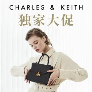 全场8.5折+折扣区可叠加独家:Charles & Keith 全场折扣来啦 设计感包包鞋子平价收