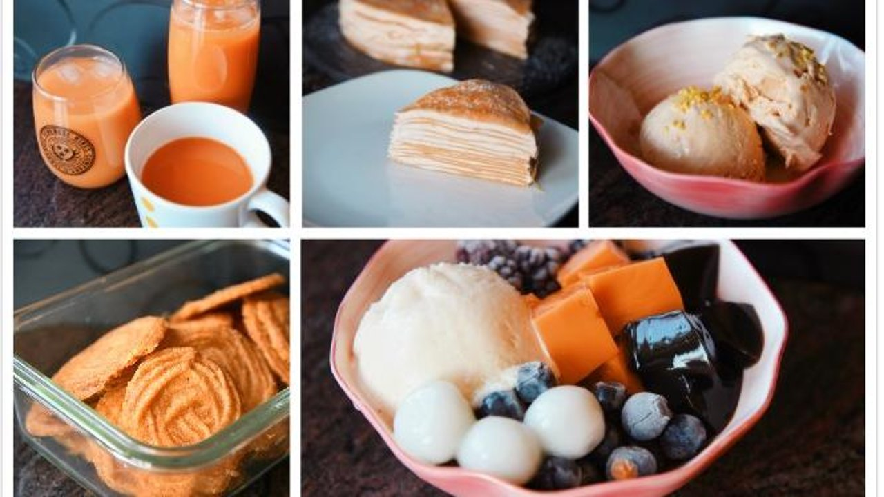 百变的泰式奶茶,一起DIY橘色浪漫