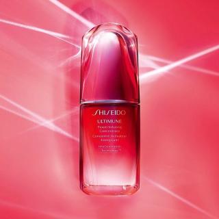 低至6.5折 £39收红腰子眼部精华Shiseido 超好折扣来袭 低价收红腰子精华、大红瓶