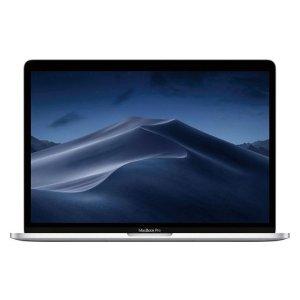 MacBook Pro 13 2017款 银色
