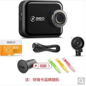 360行车记录仪尊享升级版 J501C 安霸A12 高清夜视 WIFI连接 智能管理 机卡套装 黑色
