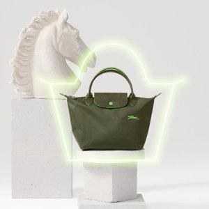 5折起Longchamp 经典饺子包、双肩包罕见好价
