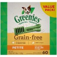 Greenies 狗狗洁牙棒 36oz
