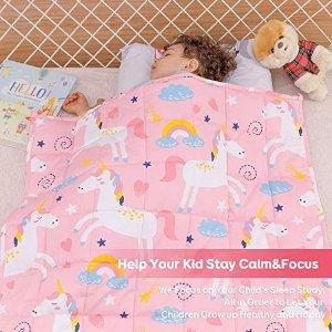 100%天然棉Sivio儿童称重毛毯