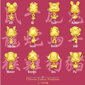 Chow Tai Fook24K金鼠年转运串珠 十二生肖可选