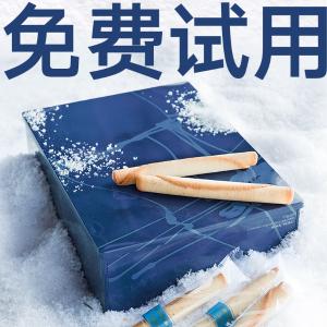 断货王,纯手工制作的酥软日式高奢点心,Yoku Moku网红雪茄蛋卷