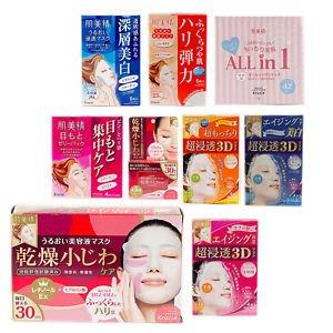 NEW Kanebo Hadabisei Kracie Face,Eye Mask,white,clear,moist,3D,wrinkle,Japan  | eBay