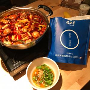 蜀九香 经典川味 清油火锅底料 香辣味