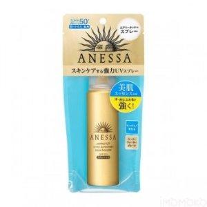 ShiseidoANESSA安耐晒 金瓶防晒喷雾 SPF50+ PA++++