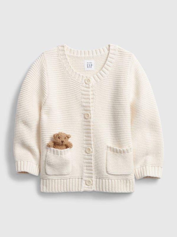 婴儿毛衣+口袋小熊玩偶