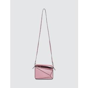LoeweMini Puzzle Bag
