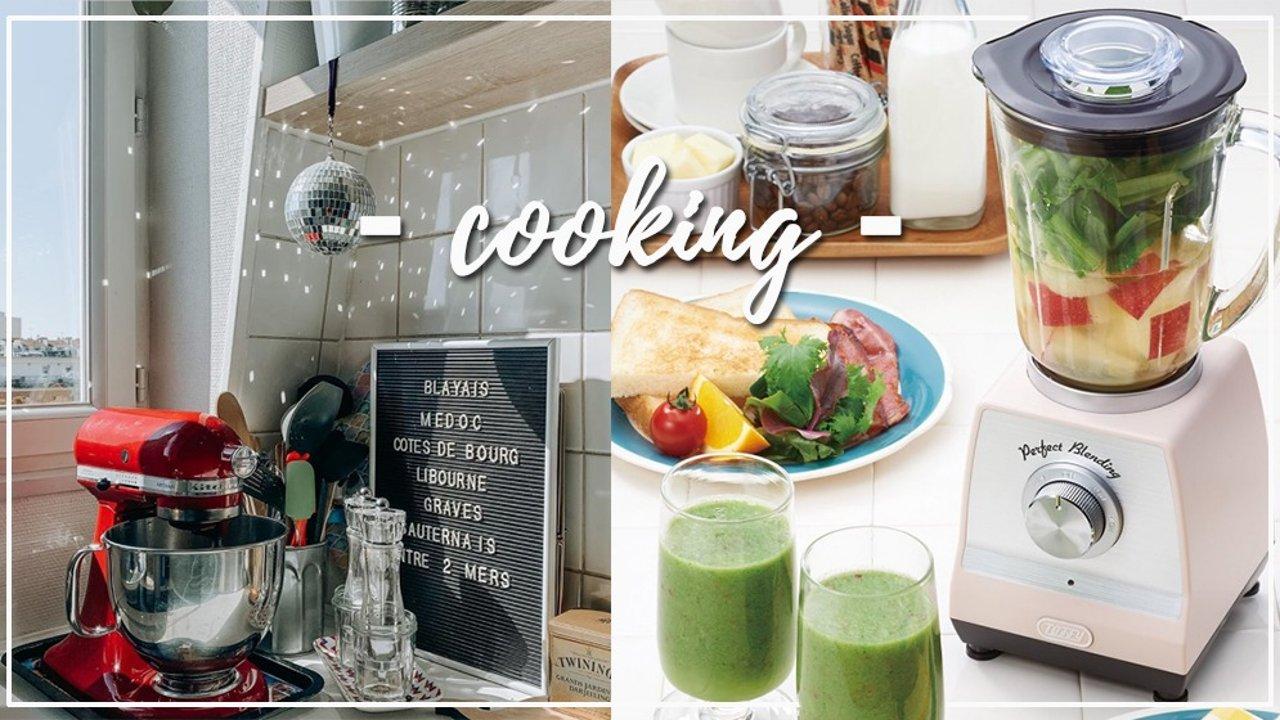 变身中华小当家,复古高颜值又实用的厨房小家电推荐,厨艺逆袭,提升幸福感必备!