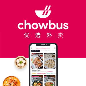 Up To 50% OffDealmoon Exclusive: chowbus Back To School Limited Time Offer