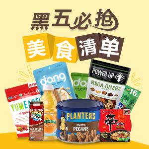 亚米网 亚马逊零食好折帮你一网打尽吃货们的美食清单 食品类折扣汇总