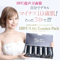 日本美容院BPC童颜丸超声刀睡眠面膜 BPC HIFU Line Essence Pack超声刀 3gx30入