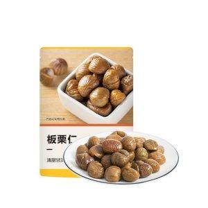 【中国直邮】甜糯板栗仁 50g 4袋
