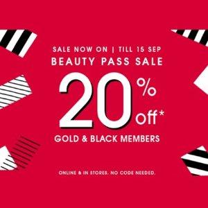 8折 ZOEVA眼影盘$18入最后一天:Sephora 2019美容盛典 全年最低价