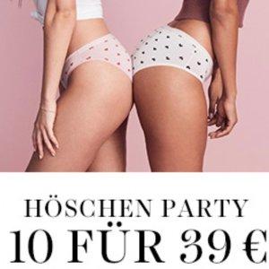 平均每条只要3.9欧逆天价:维多利亚秘密官网任选10条内裤只要39欧