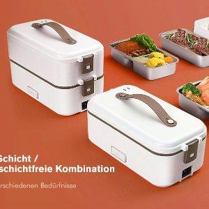 折后€40.84 多层设计超能放ShiniUni 电热午餐饭盒热卖 暖胃饭菜随时等你