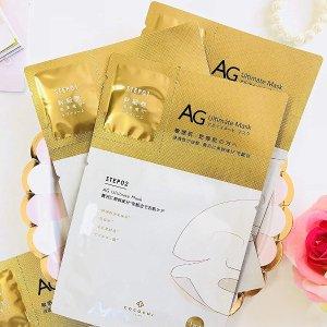 6盒直邮美国到手价$150日本AG抗糖 干细胞面膜 5片装×3盒 补货快抢