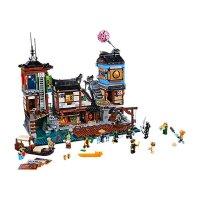 Lego 忍者系列之 City Docks - 70657