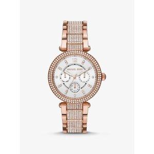 Michael Kors女士玫瑰金镶钻手表