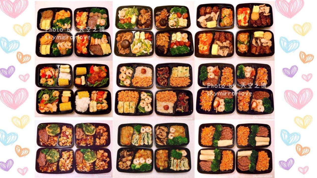 Meal prep7道食谱+10份菜单,开启高效健康的便当餐模式