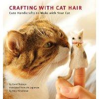 如何用猫毛做手工