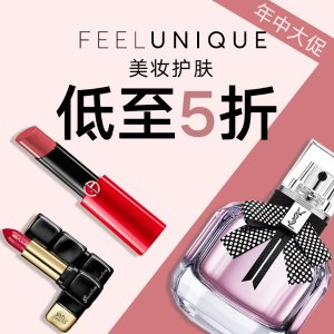 Feelunique 年中美妆护肤总贴,各种大牌YSL 阿玛尼都有