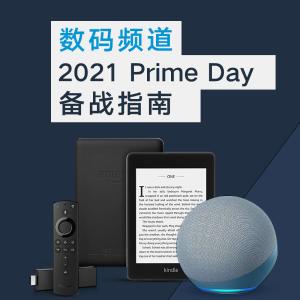 switch主机£279入 内赠价格预测一年一次:amazon 2021 Prime Day 电子数码 备战指南 精选产品 一贴看尽