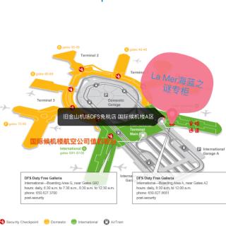 旧金山机场DFS免税店 La Mer家100ml面霜只要$430!更新La Mer礼盒评测