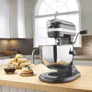 KitchenAid 600系列 575瓦超大马力专业立式厨师机 多色