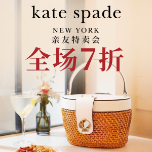 30% OffFriends & Family Sitewide Sale @ kate spade