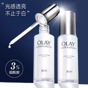 6.7折+额外9.5折 仅€21.8收Olay 爆款光感小白瓶 99.7%高纯度烟酰胺 提亮肤色 褪去暗黄