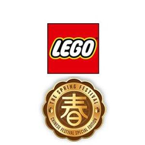 中国新年款可预定+赠好礼LEGO官网 全新上市  插花盆景、法拉利、中国新年风等你选