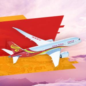 往返低至$600 一程直飞海航会员日 含春节时段悉尼-长沙往返机票低价