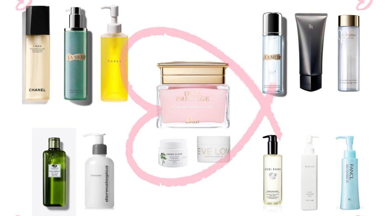 15款卸妆产品合集