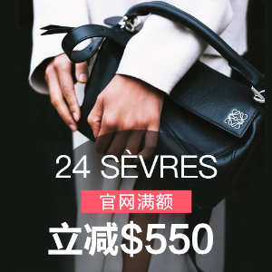 Last Day: Dealmoon ExclusiveUp to Get $550 off Sitewide @ 24 Sevres