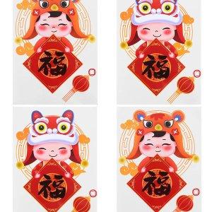 $0.19/红包 新年11件套$16Amazon 春节对联、福字门贴、红包信封等周边大合集