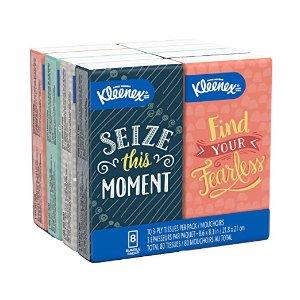 $2.17 包邮Kleenex 舒柔面巾纸随身包 8包