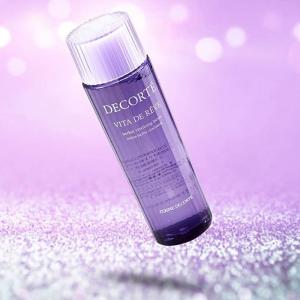 SkinStore 超值美妆大促  收紫苏水 牛油果乳液