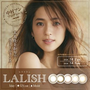 Lalish UV 1day美瞳