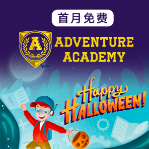 首月免费 前两月仅需$5Adventure Academy  中小学在线学习系统  课程轻松学