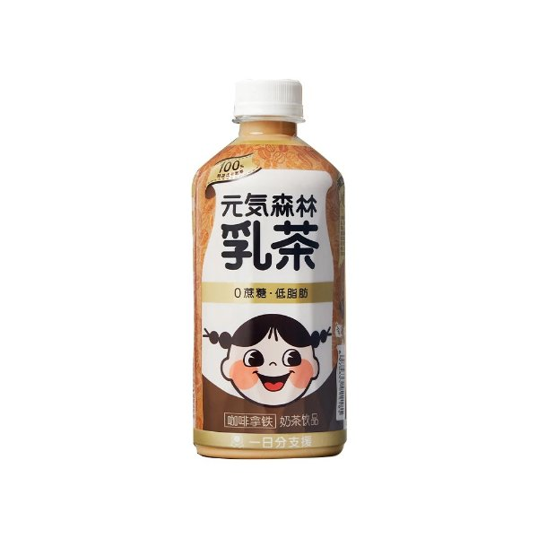 【新品】元气森林乳茶奶茶饮料 咖啡拿铁口味