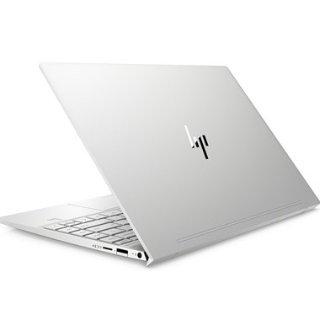 $1249.99(原价$1519.99)HP Envy 13 高颜值笔记本, 隐私屏+2年延长质保