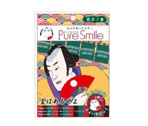 Amazon.com : Pure Smile Japan Edo Face Mask Momi Maro Actor Collagen & Ha Mask with Green Tea Scent 1pc Very Fun Japan Cosmetics : Beauty