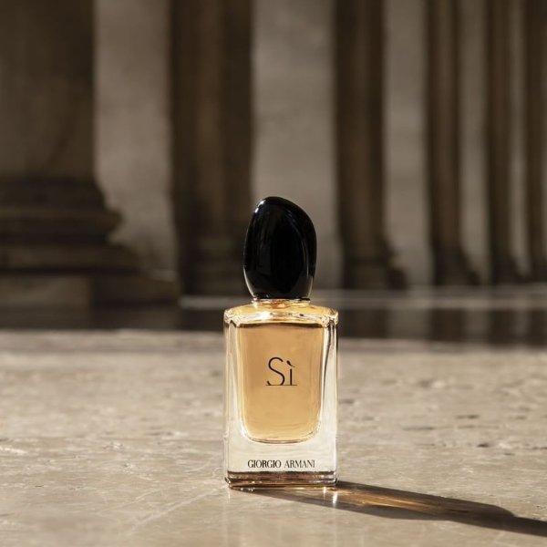 阿玛尼 Si 女士香水