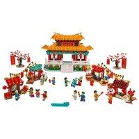 Lego 中国新春庙会 80105