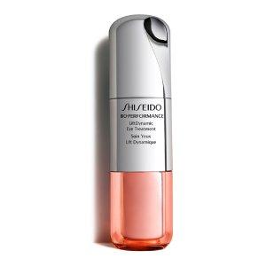 Shiseido百优紧致眼霜 15ml