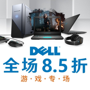 Save BigDell 15%off entire site, Gaming PC
